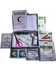 First Aid Kit ABS Plastic Box Heavy Duty HFA001-First Aid Box