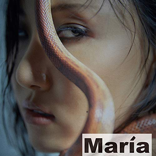 RBW Entertainment HWASA MAMOO - María (1st Mini Album) Album + Folded Poster + Extra Photocards Set