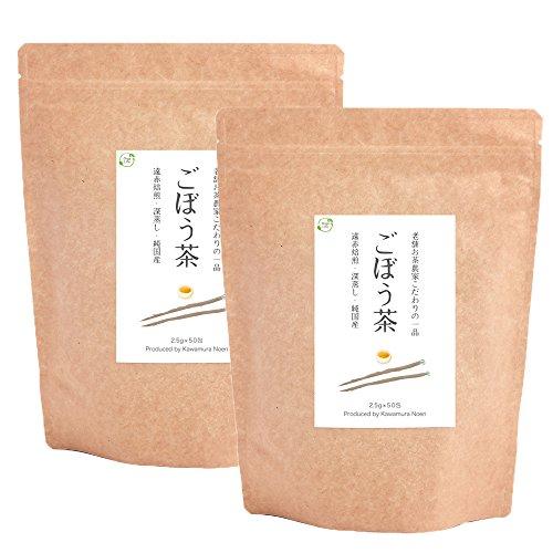 オーガライフ 国産 ごぼう茶 2.5g × 100包 ( 50包 x 2袋 ) ティーバッグ 特許製法 深蒸し 遠赤焙煎