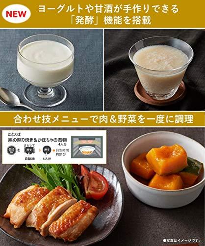 パナソニックビストロスチームオーブンレンジ30L2段ワンボウル調理ホワイトNE-BS906-W