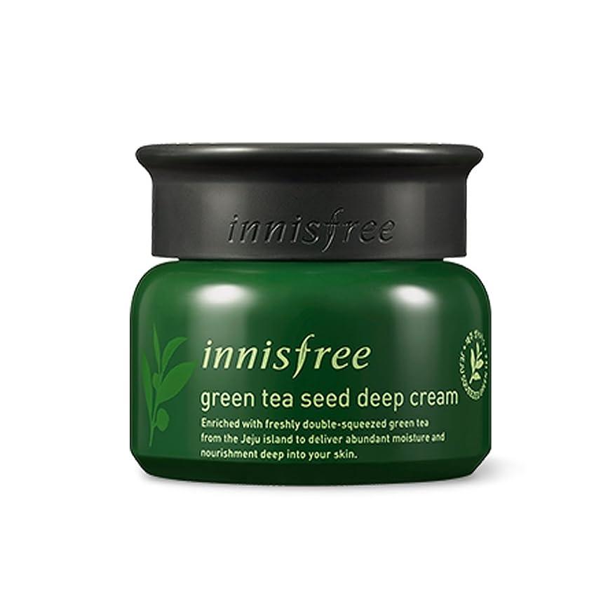 入射不利外国人イニスフリーグリーンティーシードディープクリーム50ml Innisfree The Green Tea Seed Deep Cream 50ml [海外直送品][並行輸入品]