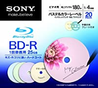 SONY ビデオ用BD-R 追記型 片面1層25GB 4倍速 パステルカラー 20枚P 20BNR1VCCS4