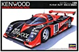 Hasegawa ha202871: 24Escala 'Kenwood kremer Porsche 962C' Modelo Kit , color/modelo surtido