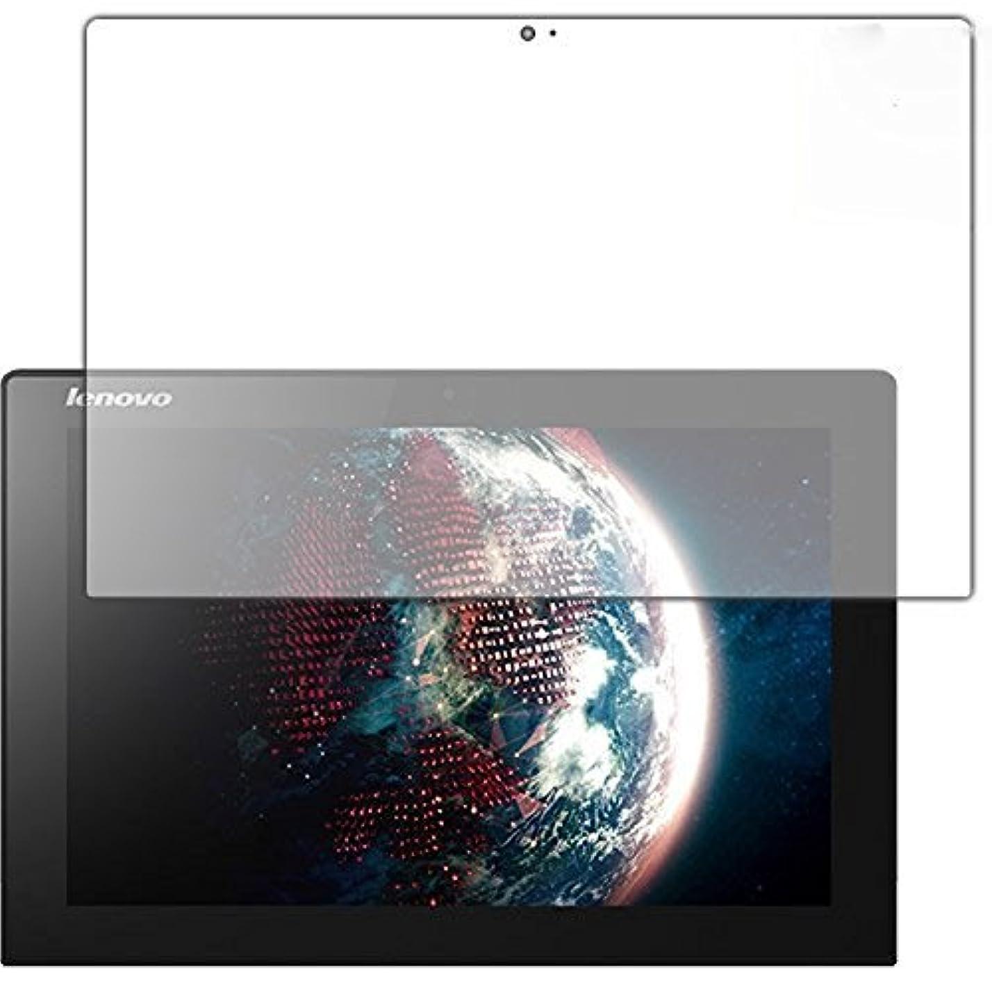 コンテンポラリー世界的にアクセスできない【LIHOULAI】Lenovo MIIX 3 80HV0055JP 10.1インチ専用液晶保護強化ガラスフィルム 硬度9H [並行輸入品]