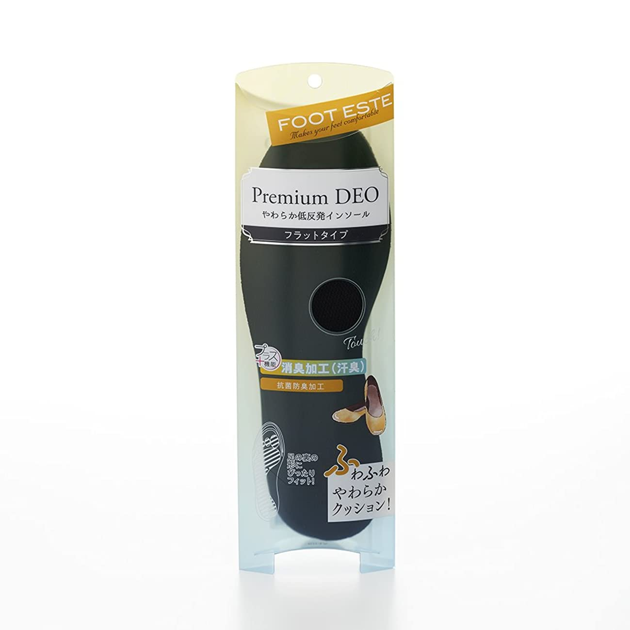バリアコロニアル農夫フットエステ Premium DEO プレミアムデオ やわらか低反発インソール フラットタイプ 【消臭 抗菌防臭】