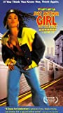 Just Another Girl on the I.R.T. [VHS] image