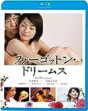 フォーゴットン・ドリームス[Blu-ray/ブルーレイ]