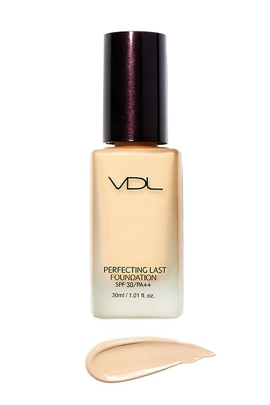 チーム近代化戦士VDL ブイディーエル パーフェクティング?ラスト?ファンデーション SPF30 PA++ 30ml 3類 (Perfecting Last Foundation) 海外直送品 (V02-Vanilla Base-)