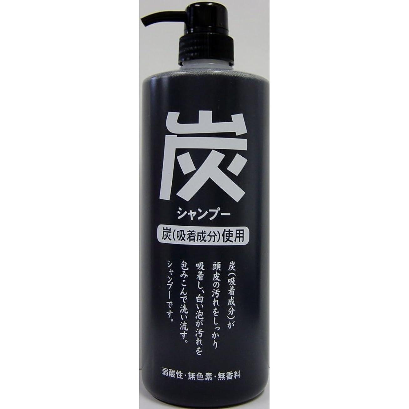 感覚ホステルアラブ炭シャンプー 1000ml