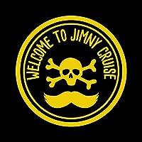 JIMNY ジムニー CRUISE カッティング ステッカー イエロー 黄