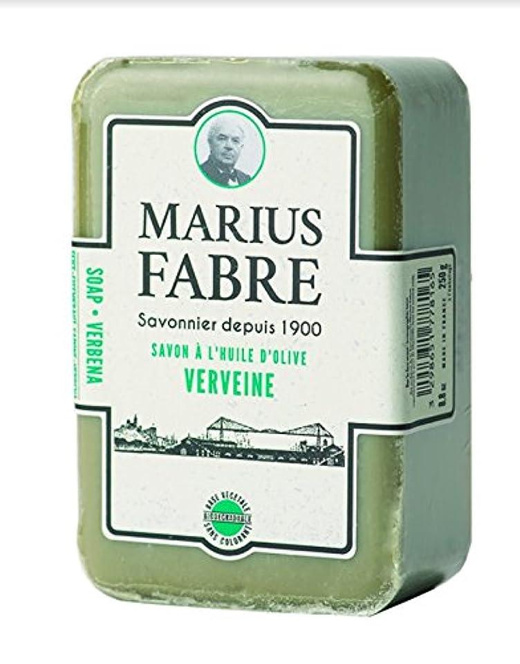 対立納得させる乳白サボンドマルセイユ 1900 バーベナ 250g