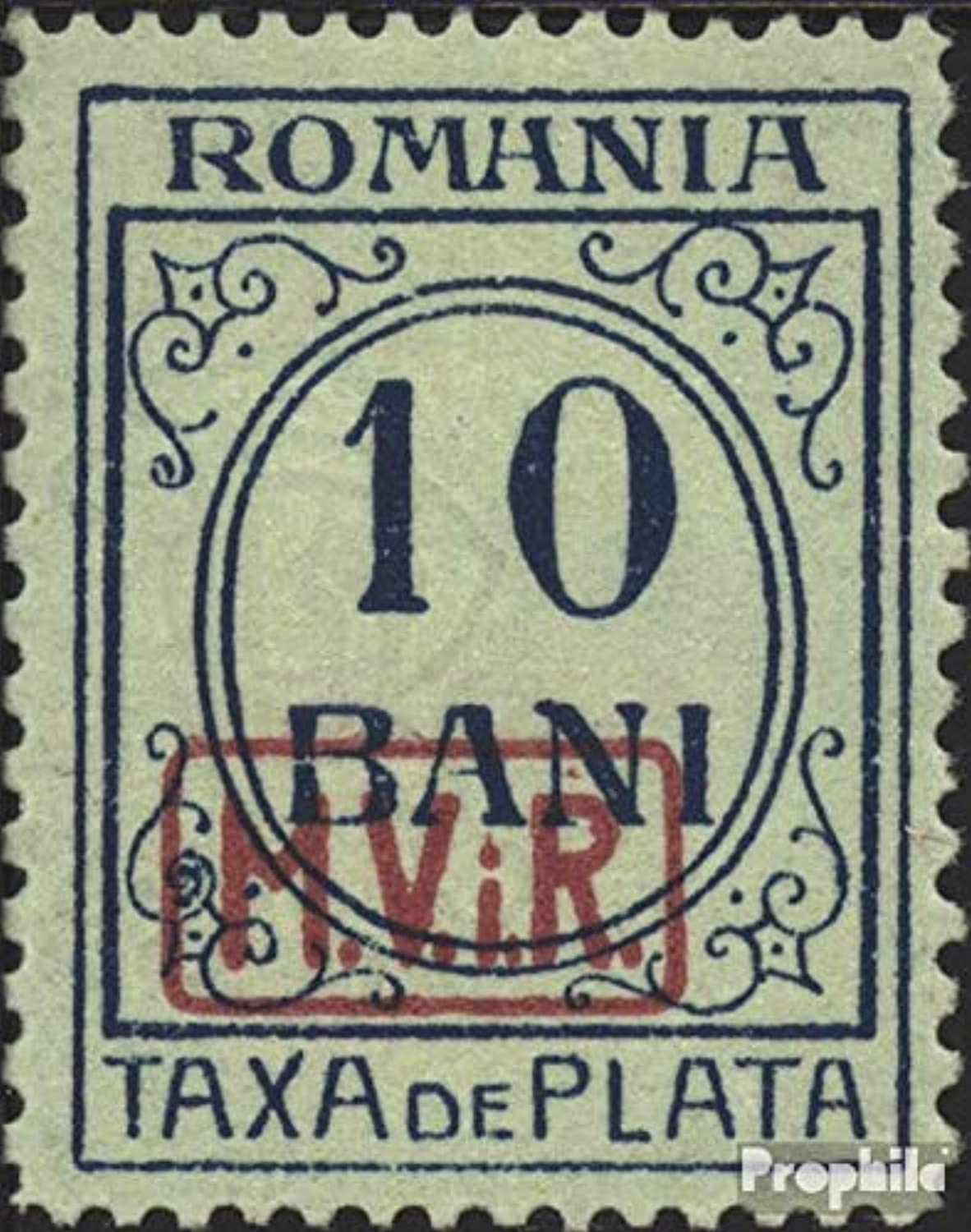 German. military administration. Romania P7 tested 1918 Drawing numbers (Stamps for collectors)