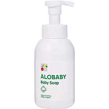 ベビーソープ アロベビー 400ml シャンプー ボディソープ 無添加 オーガニック 赤ちゃん せっけん 全身