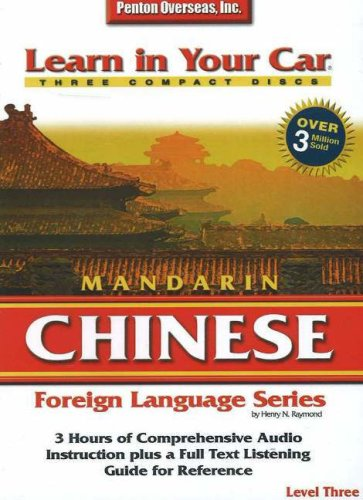 Learn in Your Car Mandarin Chinese Level 3 (Chinese Edition)