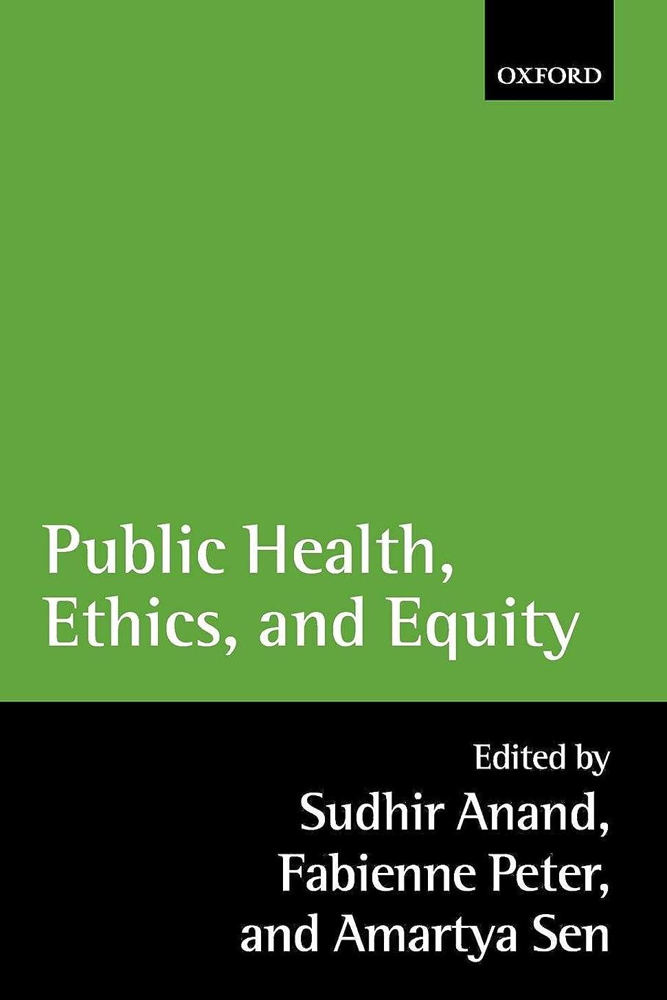 抗生物質夢中フィクションPublic Health, Ethics, And Equity
