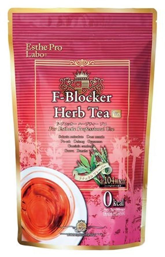 甘美な戦闘望遠鏡エステプロ?ラボ F-Blocker Harb Tea Pro エフ ブロッカー ハーブティー プロ 3g ×30包 3箱セット