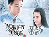 Think Before Marry Ep23