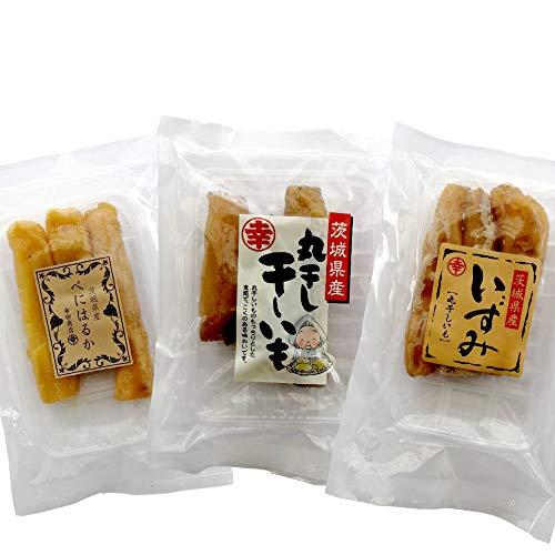 幸田商店 丸干し食べくらべセット ほしいも(干し芋、干しいも、乾燥芋) 国産 茨城県産