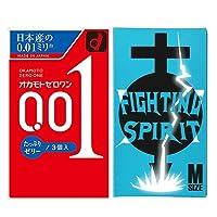 オカモトゼロワン たっぷりゼリー 3コ入 + FIGHTING SPIRIT (ファイティングスピリット) コンドーム Mサイズ 12個入り