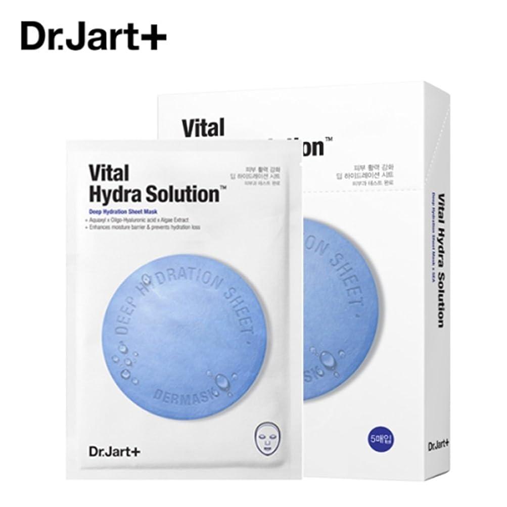 バックアップくま黒Dr.Jart+/ドクタージャルト ドクタージャルト ダーマスク ウォータージェット バイタルハイドラソリューション 5枚 (Dr.Jart+ DERMASK WATER JET VITAL HYDRA SOLUTION + Special Gift) スポット [海外直送品]