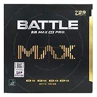 729 バトル マックス プロー 省チーム用 卓球ラバー 奔騰ホントウBattle Max Pro (黒 38度 2.1mm)