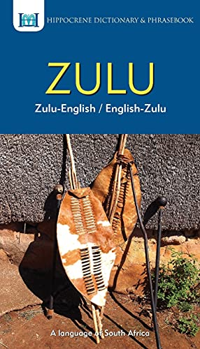 Compare Textbook Prices for Zulu-English/ English-Zulu Dictionary & Phrasebook Hippocrene Dictionary & Phrasebook Bilingual Edition ISBN 9780781813648 by Mawadza