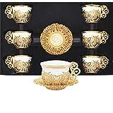 Alisveristime 12-teiliges Kaffeetassen-Set...image