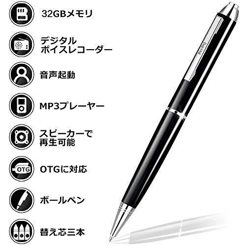 【ビジネス・勉強・パワハラ対策に】ペン型ICレコーダーのおすすめ商品10選のサムネイル画像
