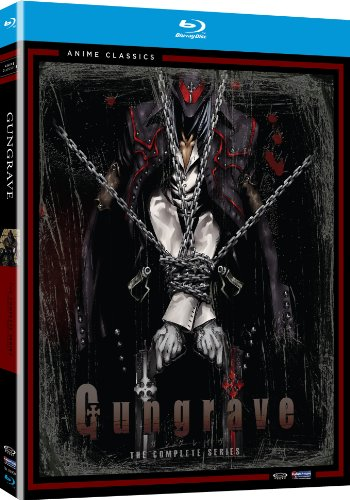 Gungrave - The Complete Series [Blu-ray]