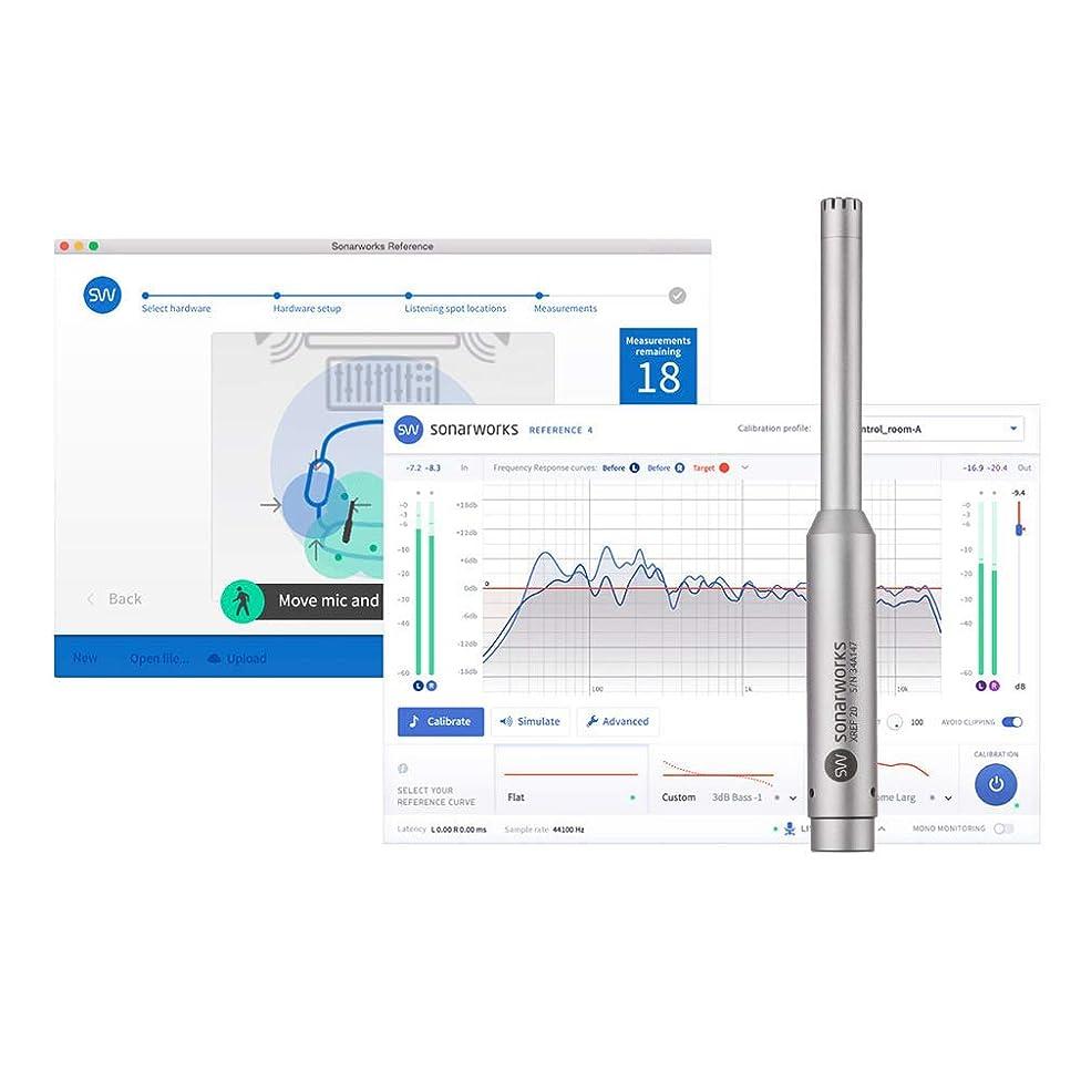 毎日船乗りオアシスSonarworks Reference4 Studio edition + Measurement mic キャリブレーションソフト リファレンス補正 ソナーワークス