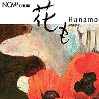 Hanamo by NCM2 Choir (2013-05-05)