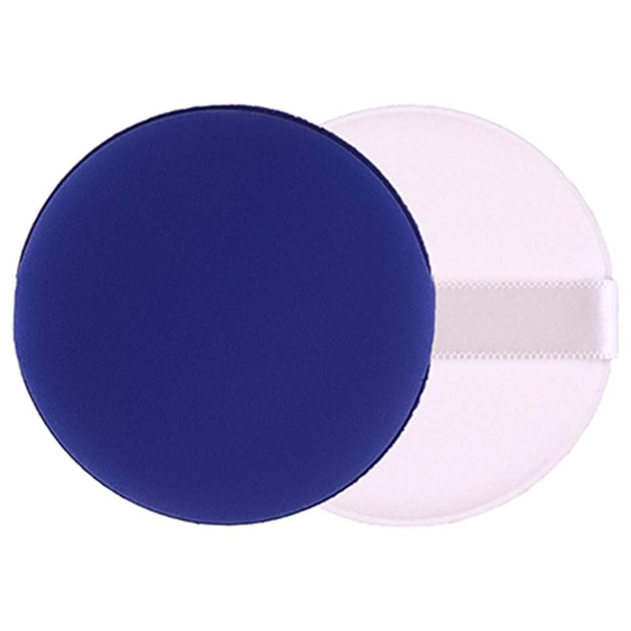 不公平契約ドライエアクッションパフ 2個 クリーム アプリケーター スポンジ パフ フェイシャル 乾湿両用 多用途 パウダーパフパッド クッションファンデーション 化粧ツール 全4色