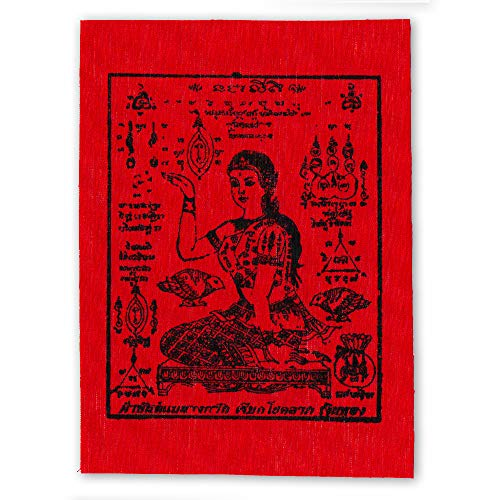 Nang Gwak Mantra Yantra Red Fabric Cloth Magic Thai Buddha PHA Yan Amulet Talisman for Lucky Money (6x4.5 inch)