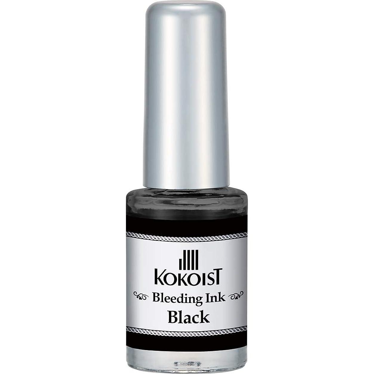 引き算ベース一見KOKOIST ブリーディングインク ブラック BI-08