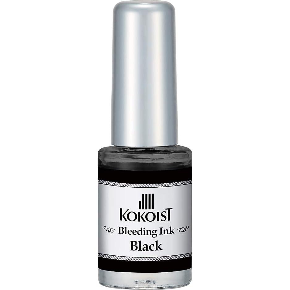 オペレーターベース神社KOKOIST ブリーディングインク ブラック BI-08