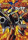 機動戦士クロスボーン・ガンダム DUST 第11巻