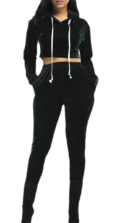 サーバントシェード名誉ある女性2ピース衣装パーカートラックスーツ長袖パーカークロップトップパンツセット