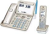 パナソニック デジタルコードレス電話機 VE-GD76DW