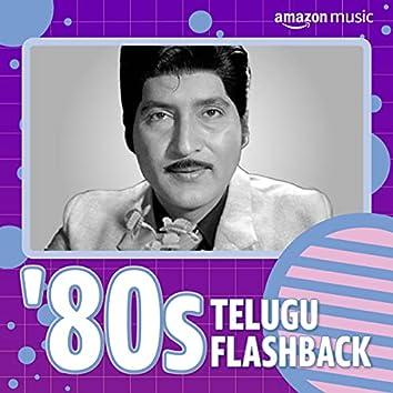 80s Telugu Flashback