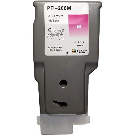 3年保証 キャノン (CANON)用【 PFI-206M 】互換 インクタンク (インクカートリッジ) iPFシリーズ対応 5305B001 ベルカラー製