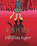 Paranoia Agent BLU-RAY Collectors Edition [2021] [Blu-ray]