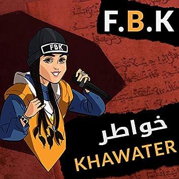 Khawater