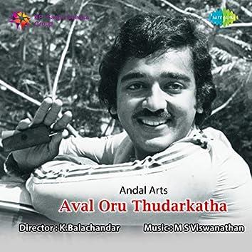 "Deivam Thanna Veedu (From ""Aval Oru Thudarkatha"") - Single"