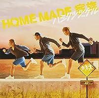 ハシリツヅケル(初回生産限定盤)(DVD付)