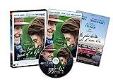 男と女 人生最良の日々 [DVD] image