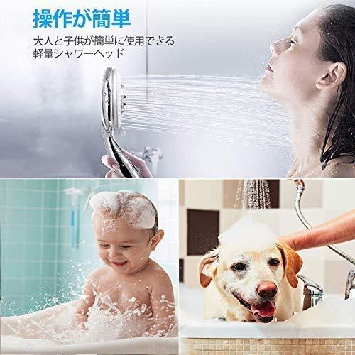 シャワーシャワーヘッド高水圧70%節水低水圧増圧シャワー-5段モードシャワーシャワーホース極細水流水漏れ防止取り付け簡単国際汎用基準G1/2シャワー・ヘッド