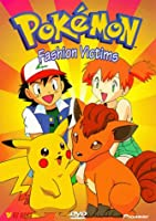 Pokemon: Fashion Victims [DVD] [Import]