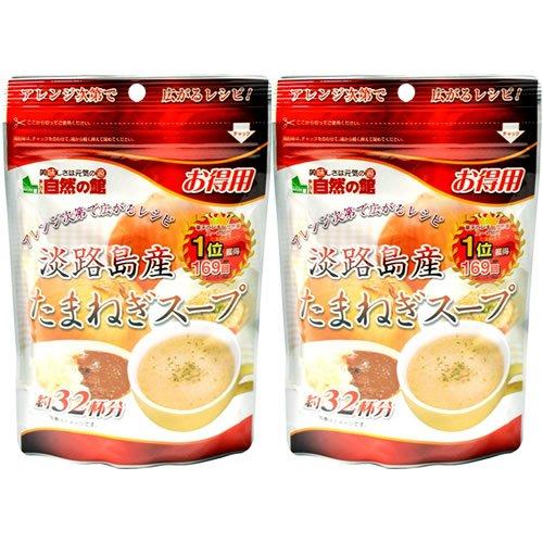味源 得用 淡路島産たまねぎスープ 200g×2個