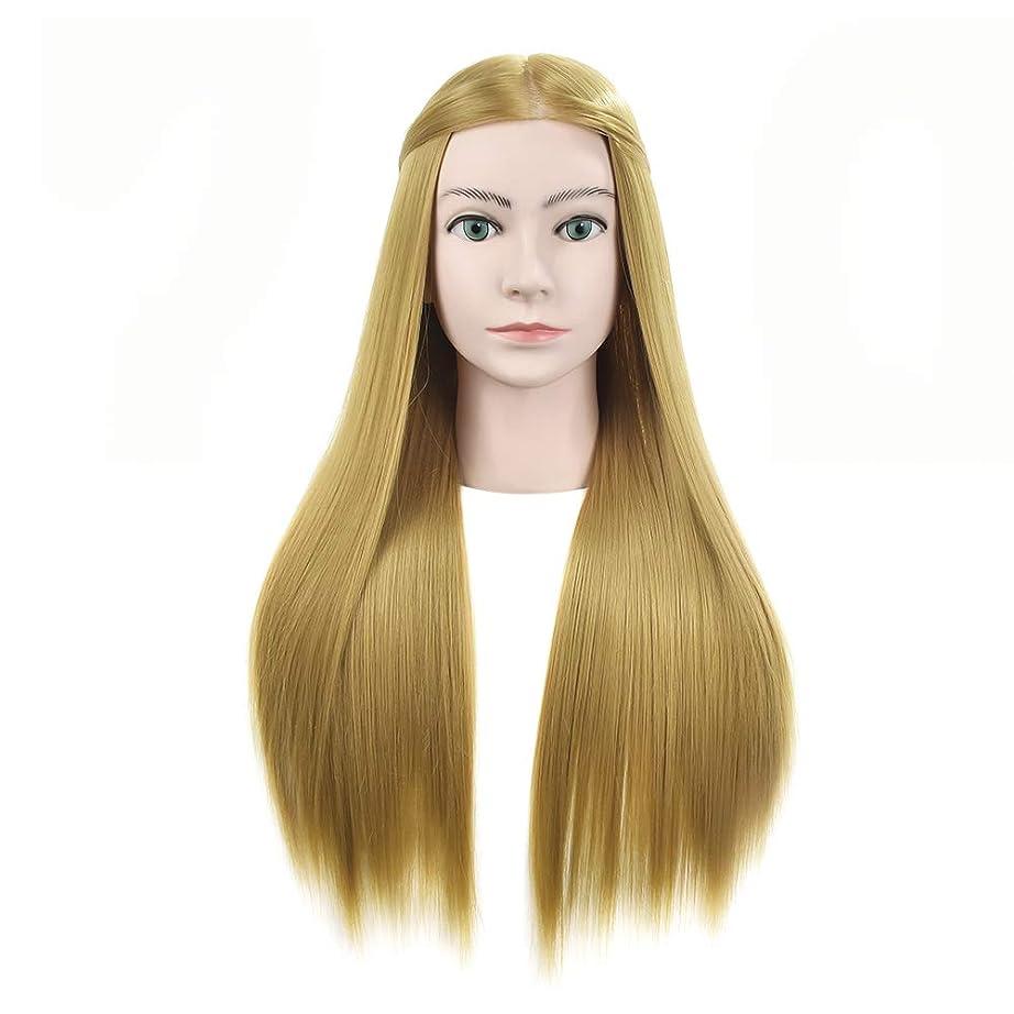 メイクディスクヘアスタイリング編み教育ダミーヘッドサロンエクササイズヘッド金型理髪ヘアカットトレーニングかつら