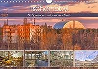 Tschernobyl - Die Sperrzone um das Atomkraftwerk (Wandkalender 2021 DIN A4 quer): Mitfuehlende Fotografien aus der evakuierten Geisterstadt Prypjat (Monatskalender, 14 Seiten )